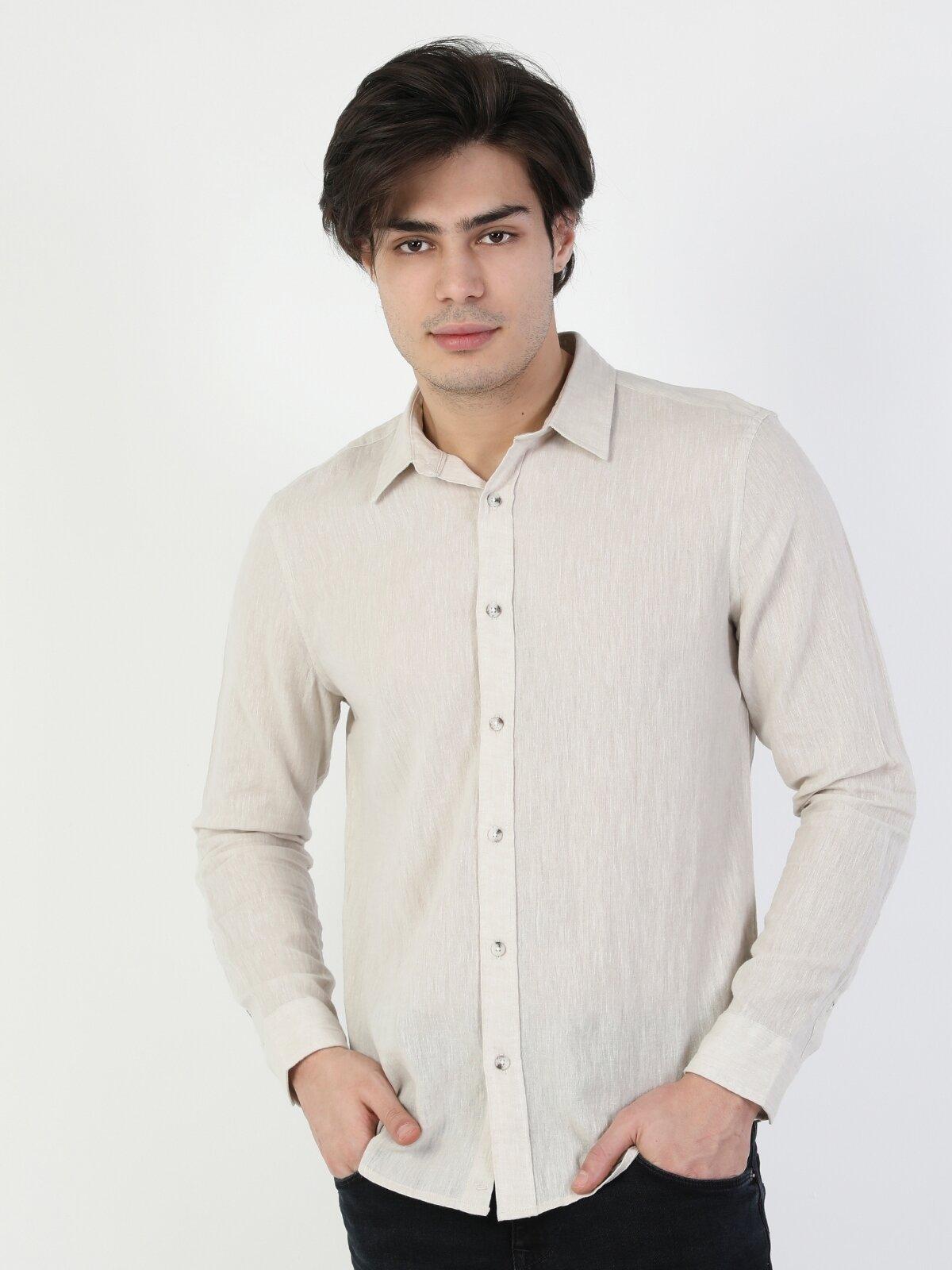 Bej Erkek Uzun Kol Gömlek