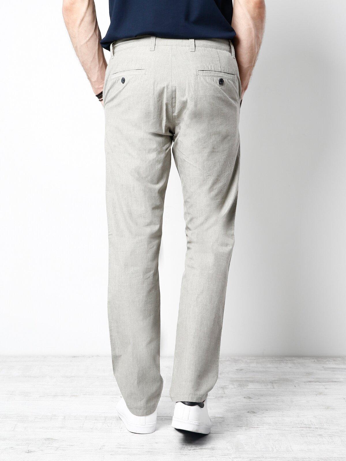 Slim Fit  Erkek Bej Pantolon