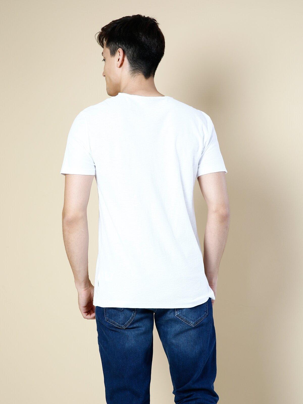 Beyaz V Yaka Erkek Kısa Kol Tişört