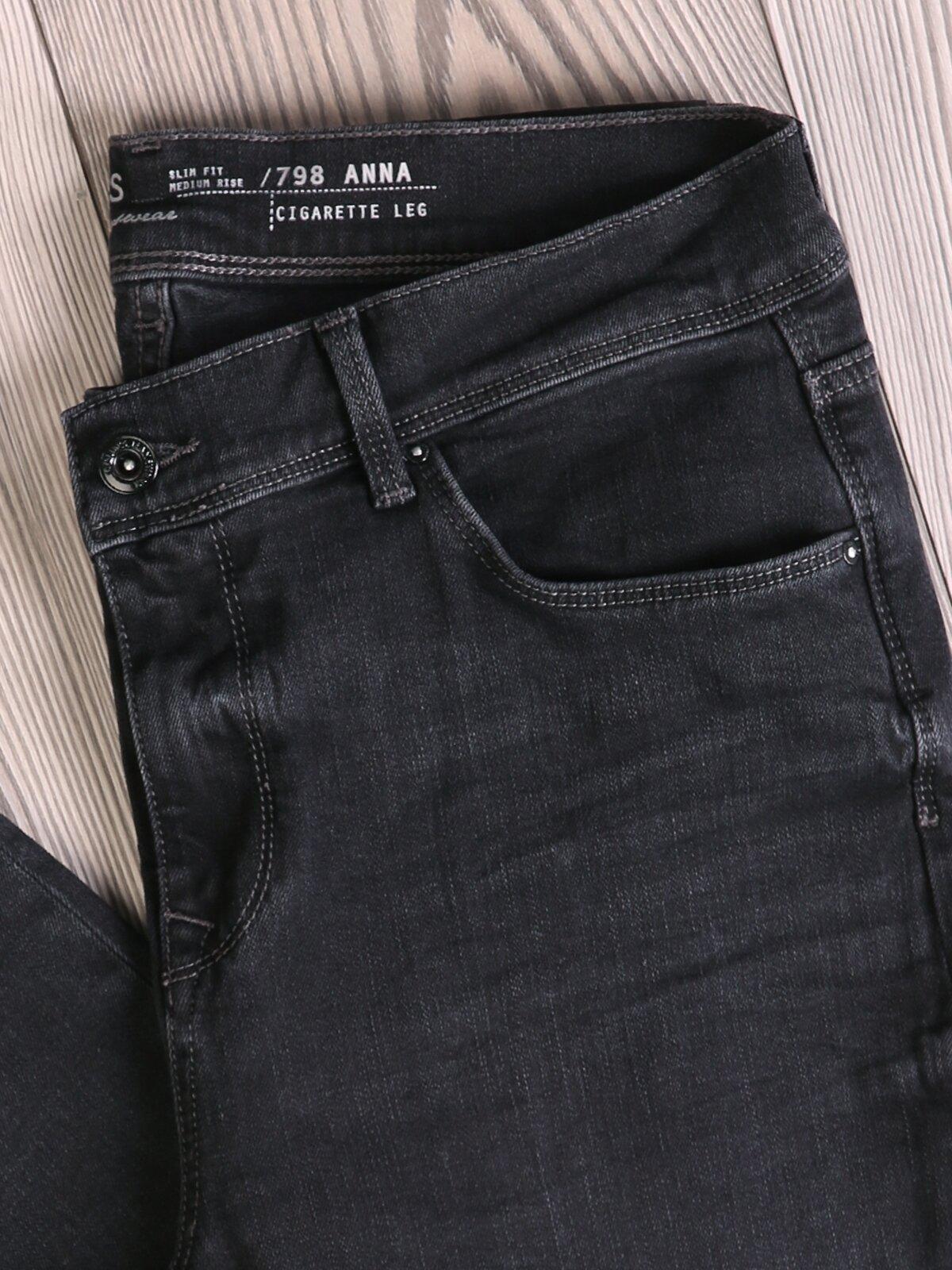 798 Anna Dar Kesim   Siyah Jean Pantolon