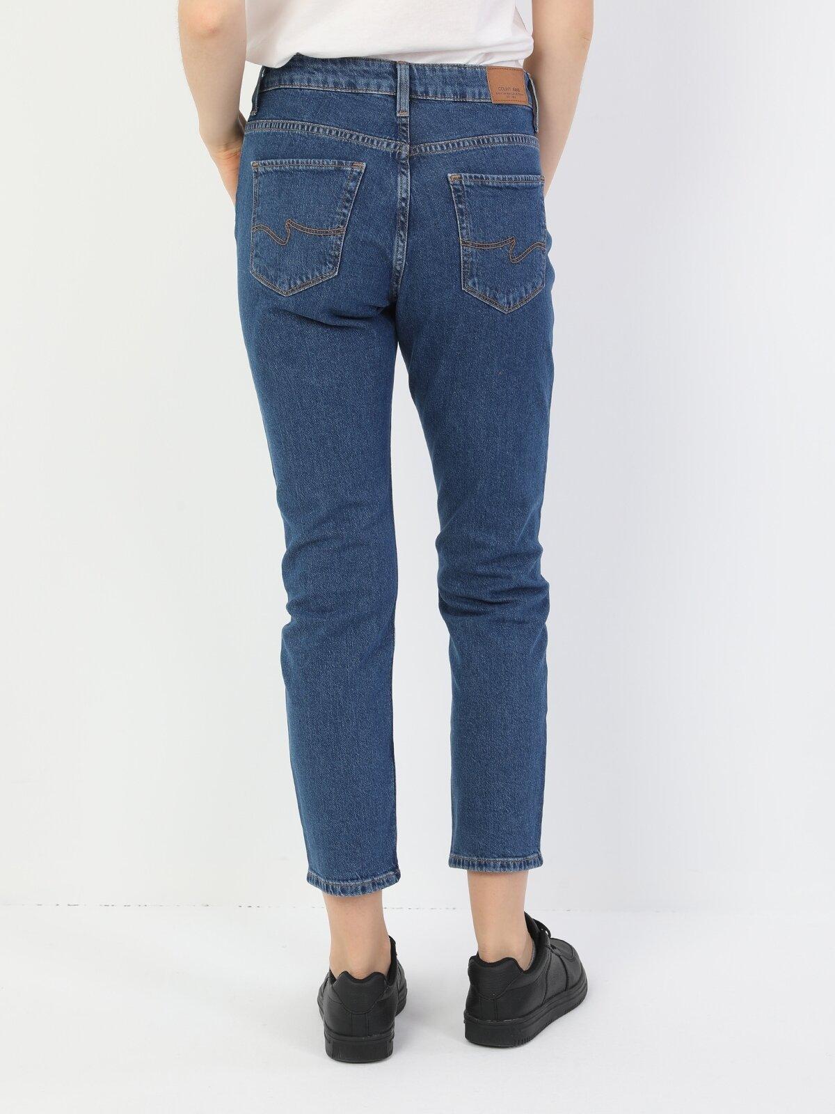 891 Maya Orta Bel Daralan Paça Slim Fit Mavi Kadın Jean Pantolon