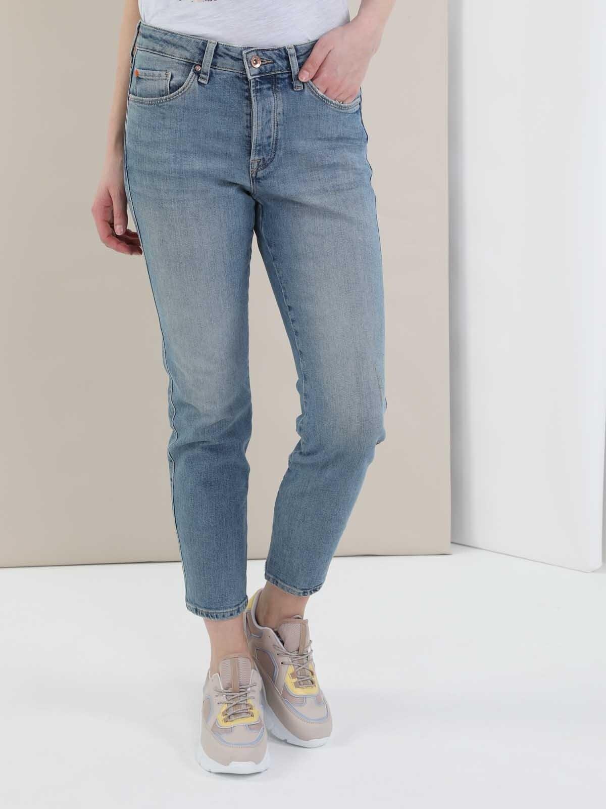 Slim Fit Tapered Paça Yüksek Bel 891 Mayakadın Pantolon