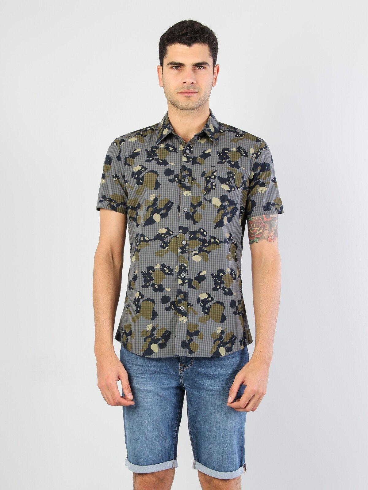 Açık Haki Kısa Kol Gömlek