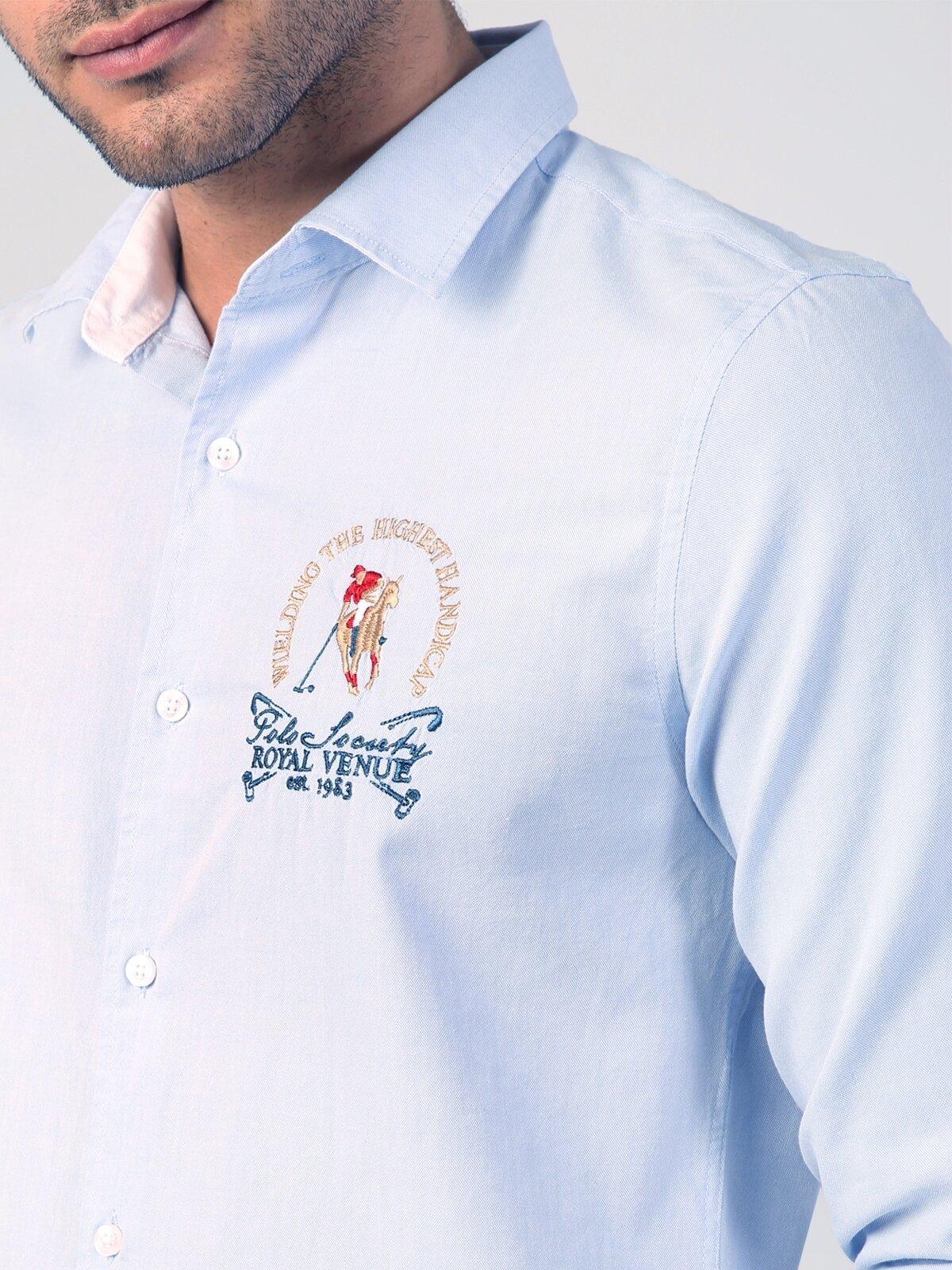 Modern Fit  Erkek Açık Mavi Uzun Kol Gömlek