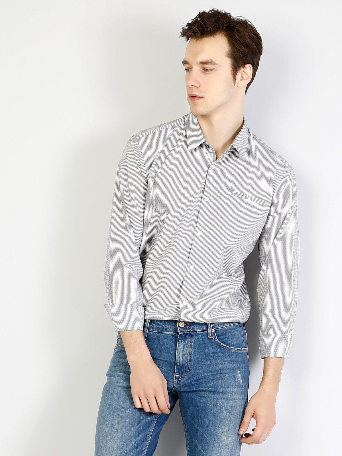 fed1528613423 Erkek Gömlek U.kol - Erkek Uzun Kol Gömlek Modelleri ve Fiyatları ...