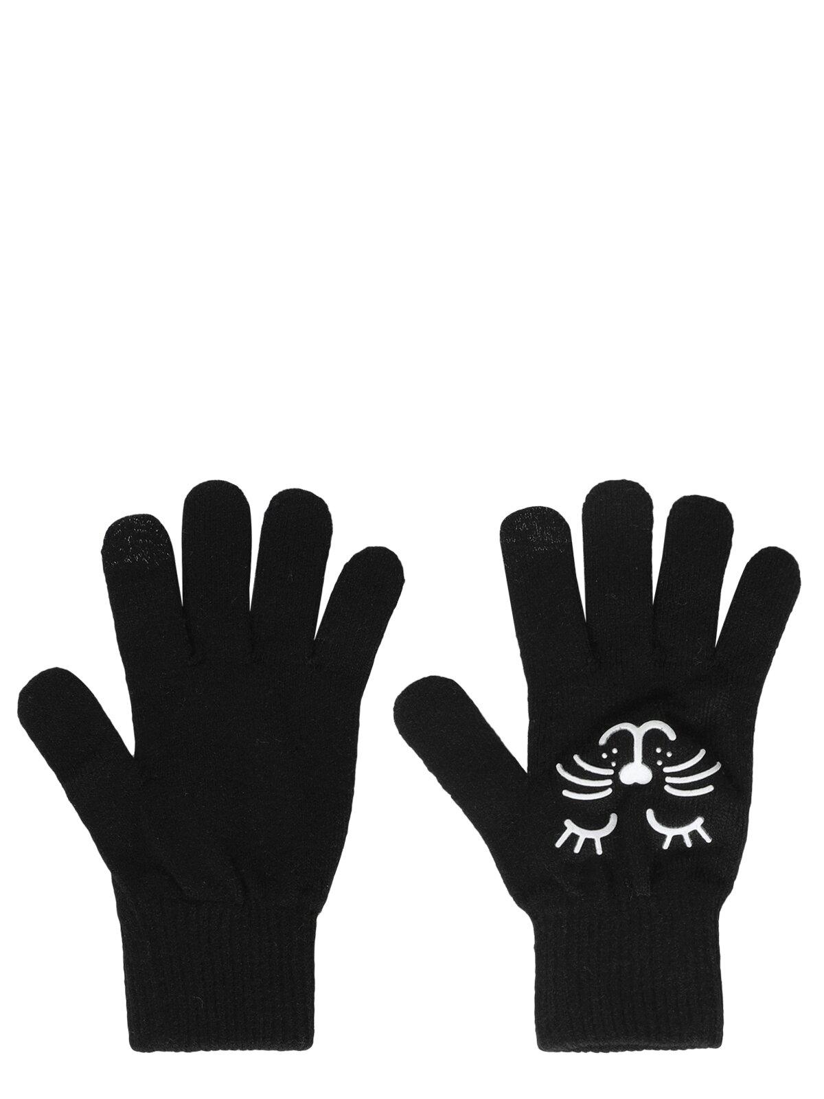 Modern Fit  Kadın Siyah Eldiven
