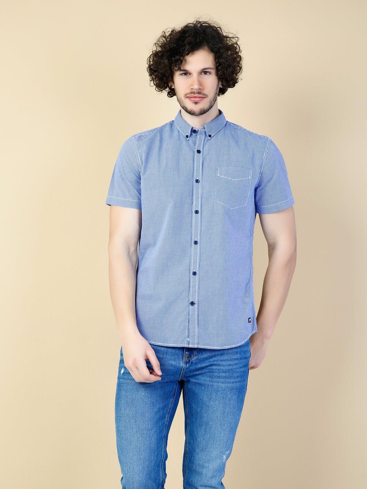 Mavi Kısa Kol Gömlek