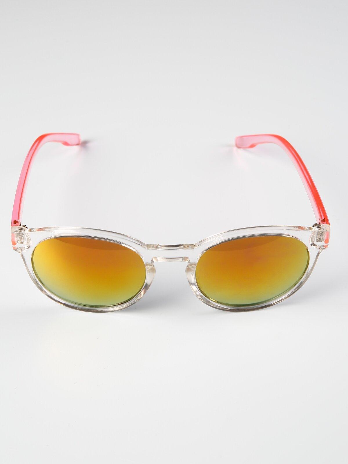 Pembe Kadın Güneş Gözlüğü