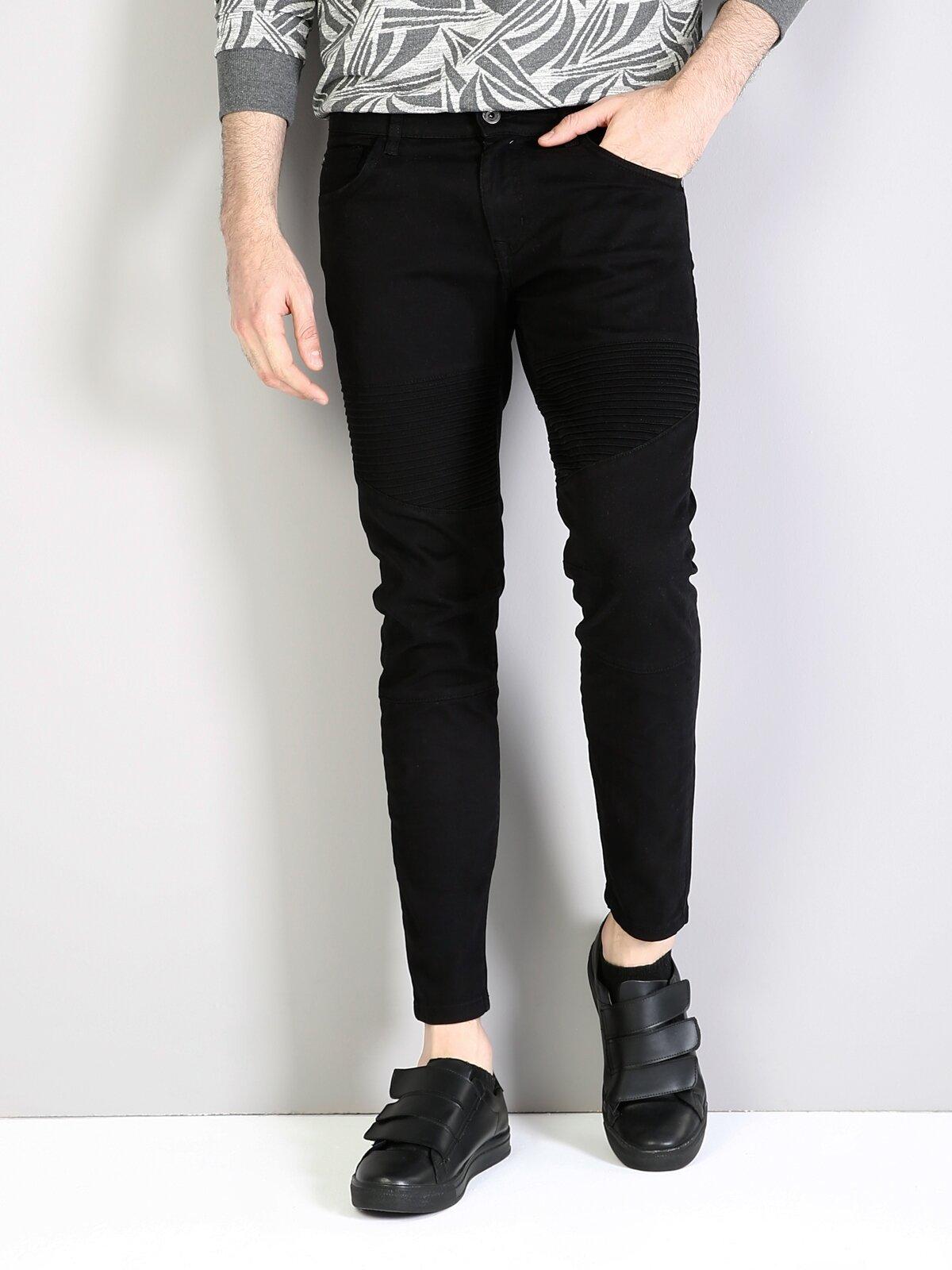 Slim Fit Siyah Erkek Pantolon
